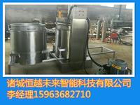 供应恒越未来200型椰子液压脱水收汁机,椰肉果蔬压榨机,纯物理压榨取汁